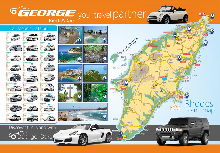 George Cars Fleet